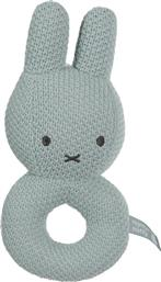 Baby Oliver Yφασμάτινη Κουδουνίστρα Miffy Mint