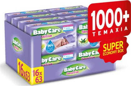Babylino Sensitive Super Value Box 16x63τμχ από το Pharm24
