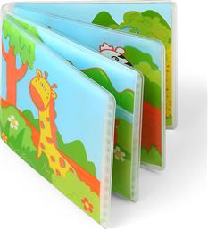 Babyono Wild Animals Squeaky Bath Book από το Mumlabs