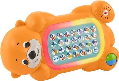 Fisher Price A to Z OTTER από το Moustakas Toys
