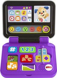 Fisher Price Laugh & Learn Εκπαιδευτικό Laptop από το Moustakas Toys