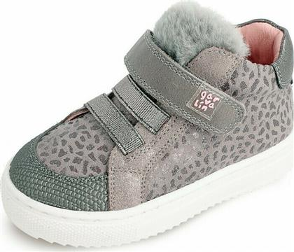 Garvalin Leopard 201360 Grey από το MyShoe