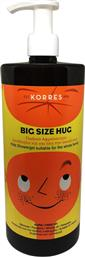 Korres Family Big Size Hug 1000ml από το Pharm24