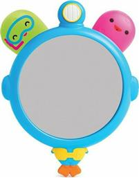 Munchkin See, Shave & Squirt Mirror Set