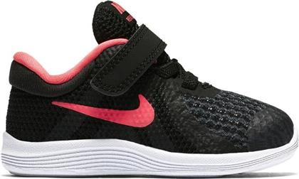 Nike Revolution 4 από το HeavenOfBrands