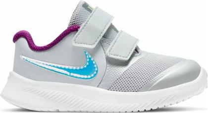 Nike Star Runner 2 Power από το Zakcret Sports