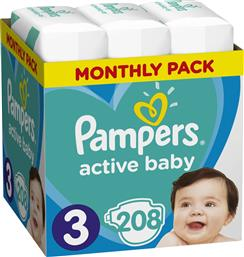 Pampers Active Baby No 3 (6-10kg) Monthly Box 208τμχ από το Pharm24