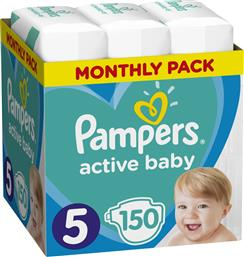 Pampers Active Baby No 5 (11-16Kg) 150τμχ από το Pharm24