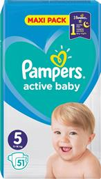 Pampers Active Baby No 5 (11-16kg) Maxi Pack 51τμχ από το Pharm24