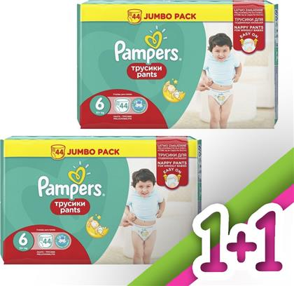 Pampers Pants No 6 (15kg+) Jumbo Pack Extra Large 2x44τμχ από το Pharm24