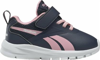 Reebok Rush Runner 3.0 από το Athletix