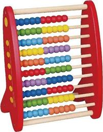 Viga Toys Wooden Abacus Red